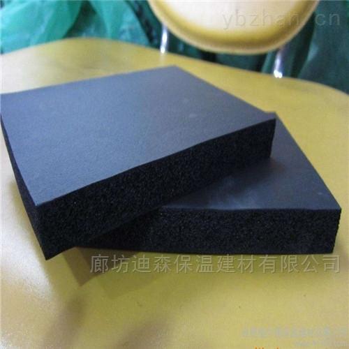 橡塑板价格、橡塑保温板供应商报价