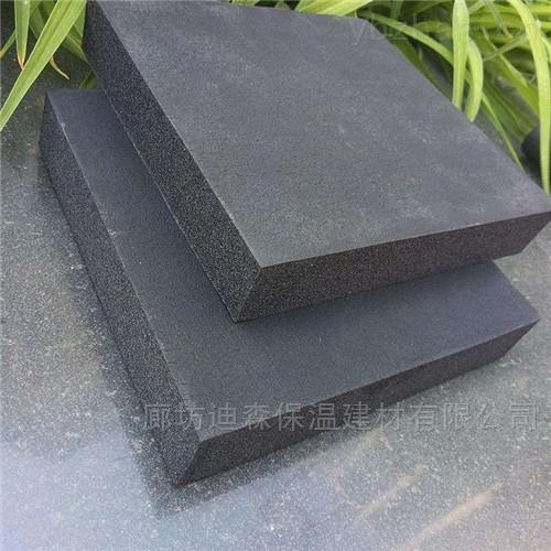 上海橡塑板B1级价格_廊坊迪森保温公司
