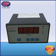 振动监控仪原理及技术指标
