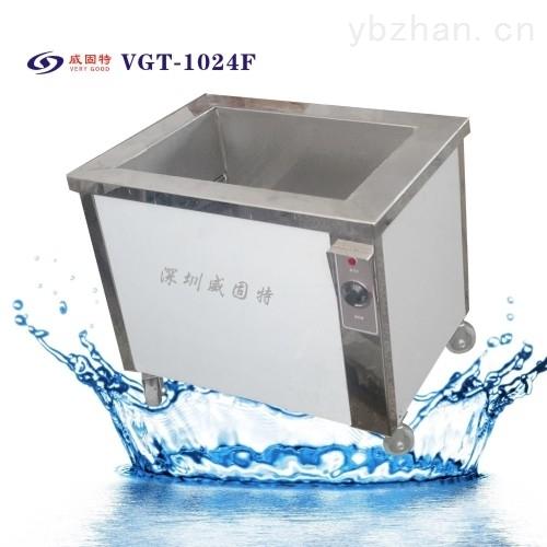 2020年威固特超声波-钛棒滤芯超声波清洗机
