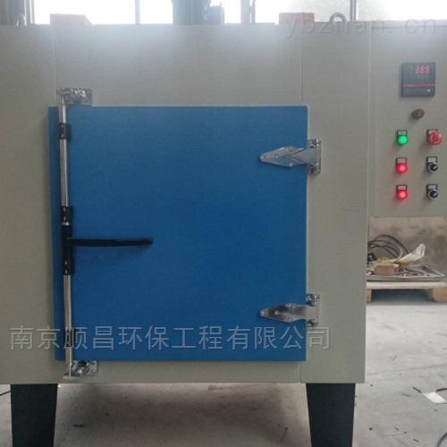 SCHX-低溫度均勻性真空干燥烘箱,真空低溫干燥箱