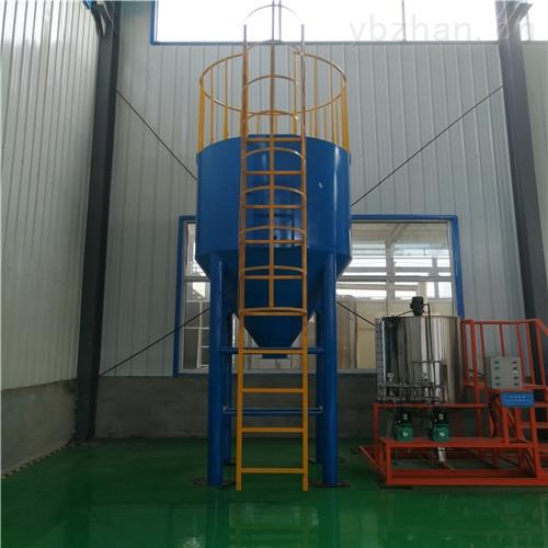 山东50立方石灰乳投加装置生产厂家