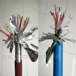 KX-GS-VPVP5*2*1.0热电偶补偿电缆