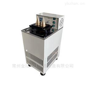 ZWD-0515高精度测温黑体槽厂家