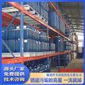 吴忠环保产品 板式换热器片清洗剂