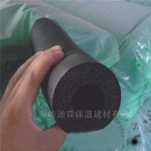 空调橡塑保温管正规厂家