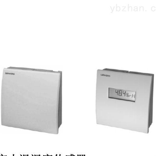 西门子室内温湿度传感器QFA系列