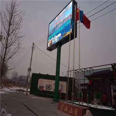 40平方户外P6LED全彩大屏幕单立柱装承包价