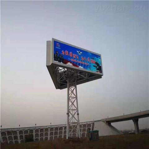 室外高清P3LED全彩电子大屏幕多少钱一平米