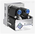 EDM株式會社標準貼標機LMUe6000N標簽機