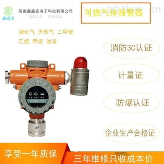 沼氣可燃氣體手持式報警器