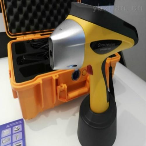 手持重金属测定仪