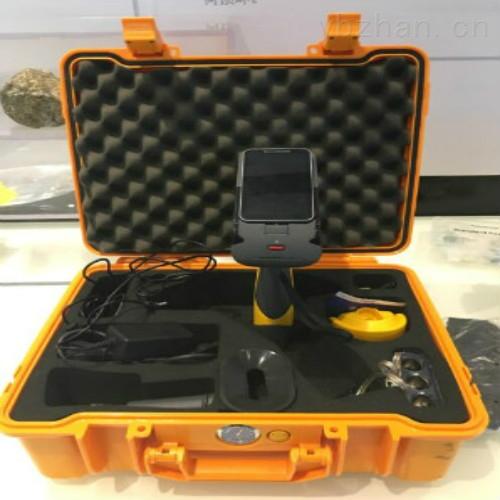 手持式光谱金属材料分析仪