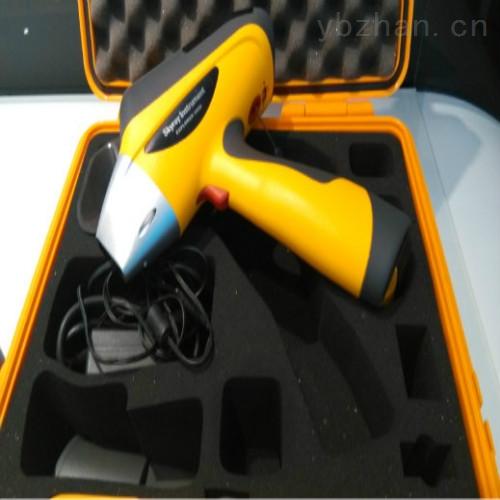 手持式钢管材质检测仪