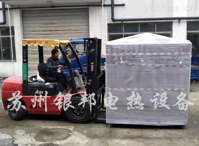 推车式铜排热套管烘箱 母排热收缩套管专用烘箱 轨道台车式烘箱
