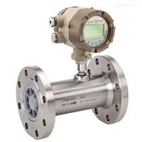 衛生型智能氣體渦輪流量計