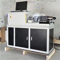 2000NM微机控制钢结构高强螺栓轴力检测仪