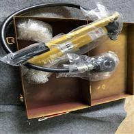 DS油压分离式穿孔工具-四级承装修试