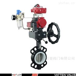 D671气动电磁半衬蝶阀 配信号回讯器对夹蝶阀