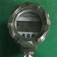 乙二醇流量計說明