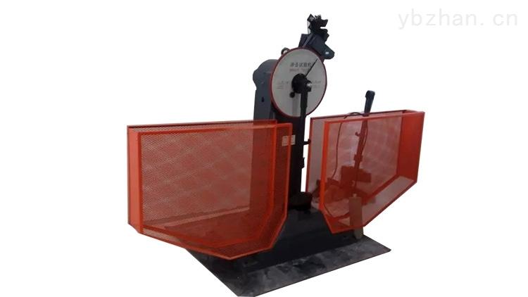 碳素結構鋼V型沖擊功縱向300J試驗機檢驗儀
