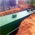宁德市一体化生活污水处理设备