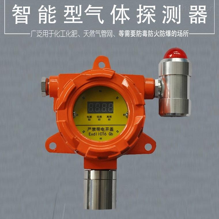 HRP-T1000-造紙廠用氫氣氣體探測器