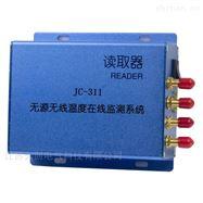 JC-311无源无线温度在线监测系统