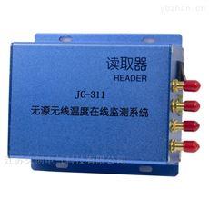 无源无线温度在线监测系统