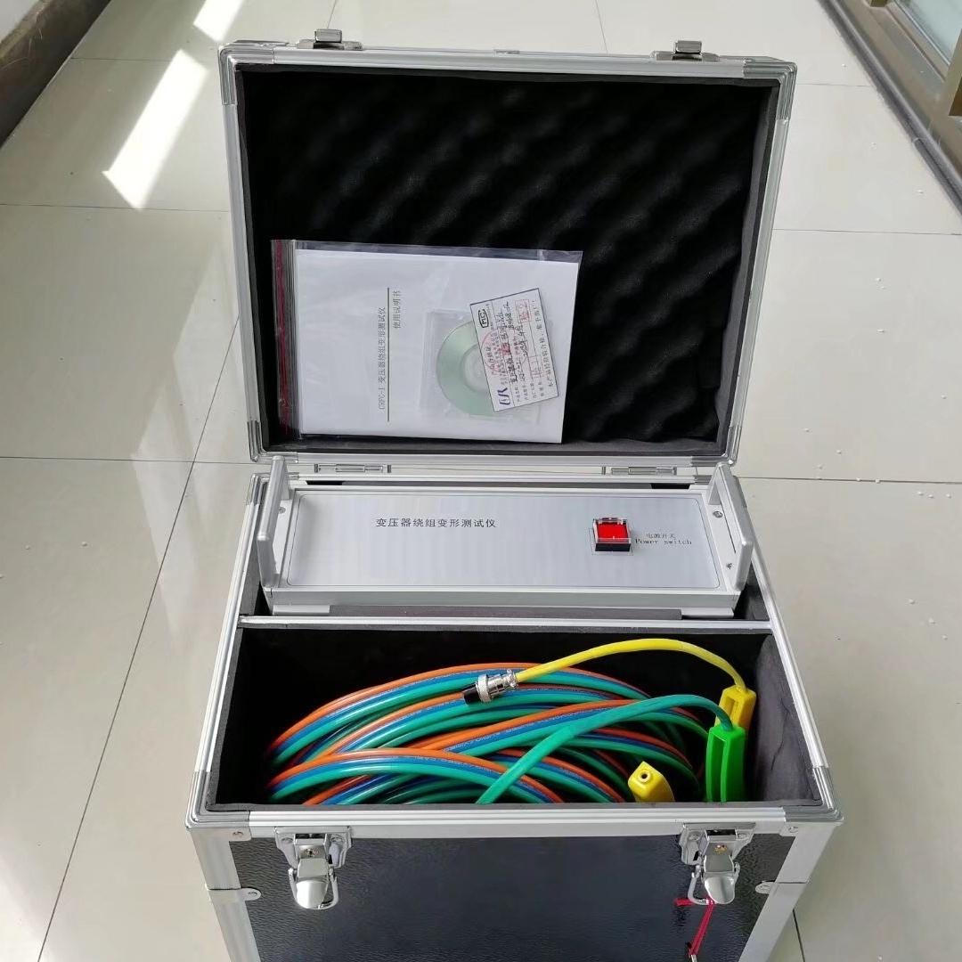江苏电力承试三级资质设备