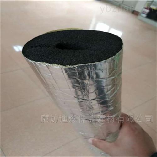 橡塑管下浮价格(价格)
