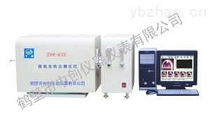微機灰熔融性測定儀 微機灰熔點測定儀專業快速