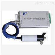 系列氮氧变送器空分专用