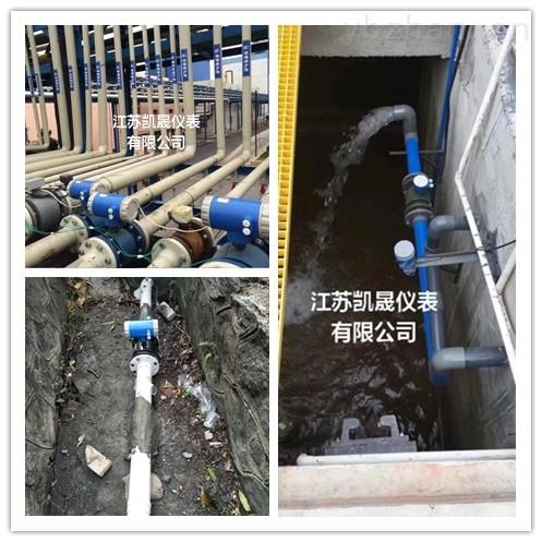 电池厂废水流量计