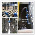 印染厂分体式污水流量计