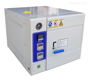 PCT - ZT-500Pct老化试验箱