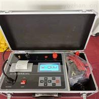 多功能回路电阻测试仪电力承装修饰五级设备