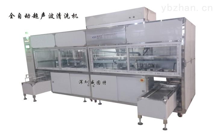 深圳威固特全自動智能式碳鋼管件超聲波清洗機