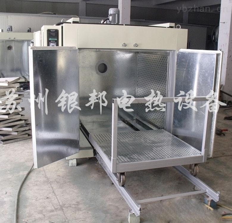变压器铁芯预热烘箱 绝缘漆固化烘箱 电机线圈绕组烘箱