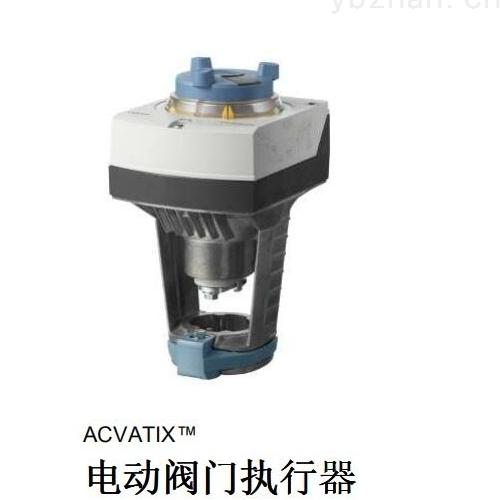 西門子電動閥門執行器SAX61...