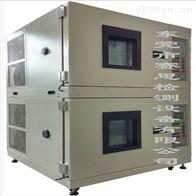 双层式式恒温恒湿试验箱
