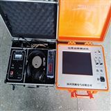 高压电缆故障定位仪查找测试仪