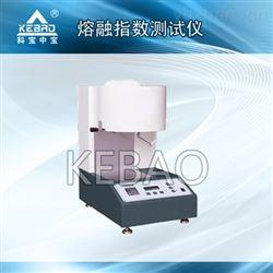 宁波熔融指数仪厂家促销