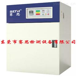 SEGW-100高温试验箱