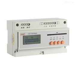 DTSY1352-RF刷卡取电农用表预付费公用表