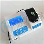 污水氨氮檢測設備cod總磷測定儀