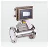 液化气流量测量选用