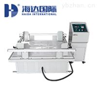 HD-A521东莞厂家模拟运输振动台