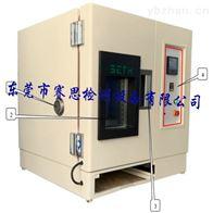 迷你型高低温试验箱
