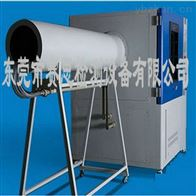 IPX9K强喷水试验箱
